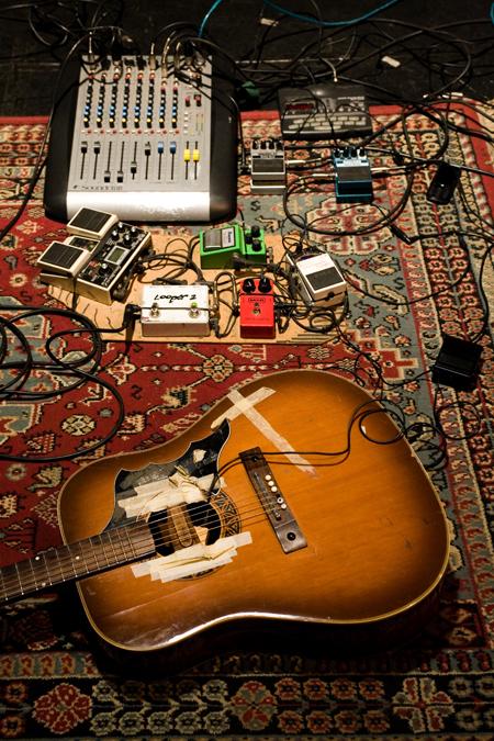 Chitarra e pedali